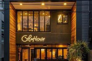 Grinhouse カフェレストランの内装?外観画像