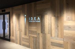 IDEA international Head Office オフィス+研究所の内装?外観画像