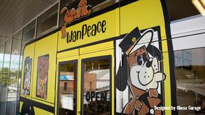 犬の家 WanPeace 犬の幼稚園/ペットショップ/しつけ教室の内装?外観画像
