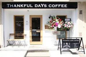 Thankful days coffee カフェ?パン屋?ケーキ屋の内装?外観画像