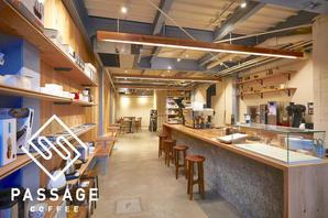 PASSAGE COFFEE ROASTERY コーヒーショップの内装?外観画像