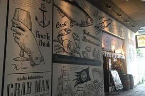 Crab Man(大阪府) シーフードマルシェの内装?外観画像