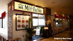 MR.MEET FACTORY 海老名ビナウォーク店  肉料理専門店/レストランの内装?外観画像