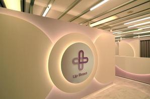 UB Clinic銀座 美容皮膚科クリニックの内装?外観画像