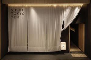SUSHI TOKYO TEN 東京ミッドタウン六本木  寿司屋の内装?外観画像