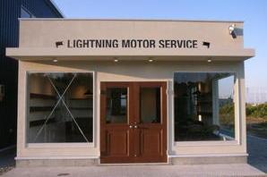 LIGHTNING MOTOR SERVICE 有限会社 佐藤自動車工業の内装?外観画像
