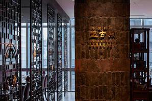 中国料理 盤古殿 COREDO日本橋 中華料理の内装?外観画像