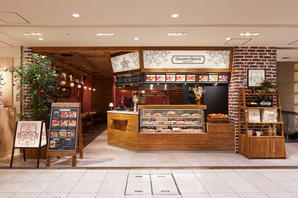 APPLE PIE & COFFEE GRANNY SMITH 玉川高島屋 アップルパイ?カフェ?洋菓子の内装?外観画像