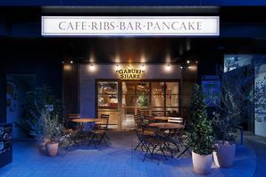 GABURI SHARE GEMS渋谷 カフェ?リブス?バー?パンケーキの内装?外観画像