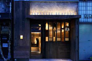 道玄坂 漁 和食?魚介料理?海鮮料理の内装?外観画像