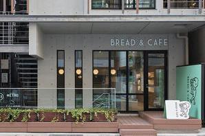 BREAD&CAFE ベーカリーショップの内装?外観画像