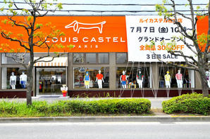 LOUIS CASTEL 枚方店 韓国ゴルフウェアーの内装?外観画像