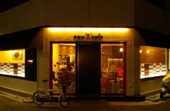 new s cafe
