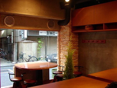 CUSUAL DELICA BAR 茜屋