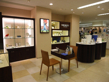 MIKIMOTO Internatonal