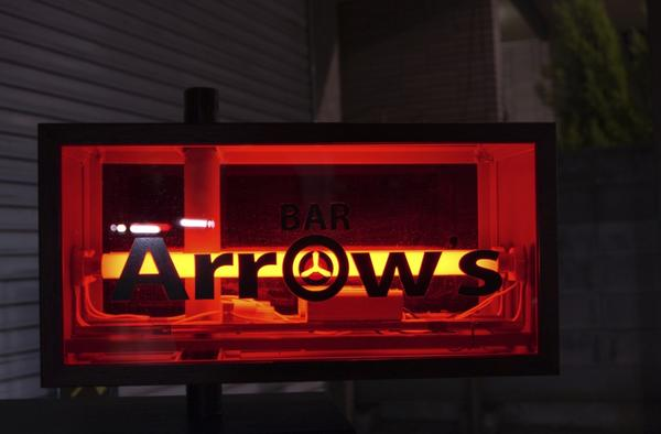 BAR ARROW'S
