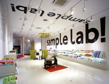 Sample Lab!