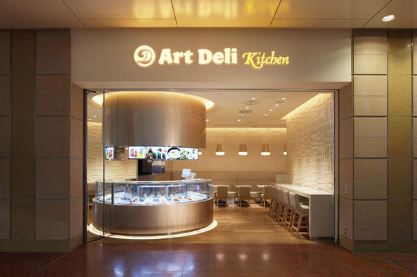 ART DELI kitchen Delishopの内装・外装画像