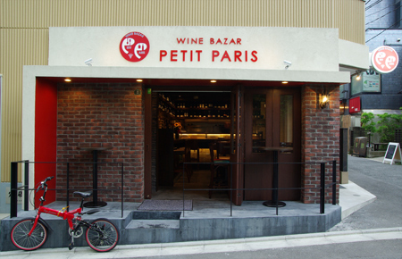 WINE BAZAR PETIT PARIS