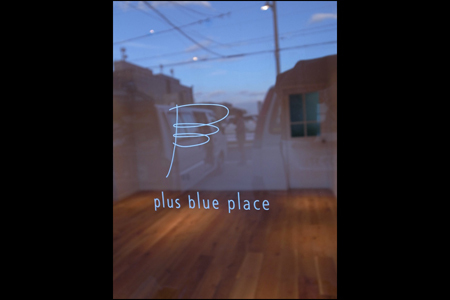 plus blue place