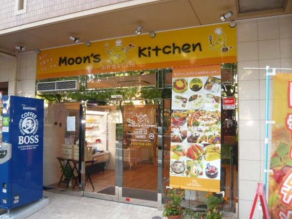 Moon's Kitchen