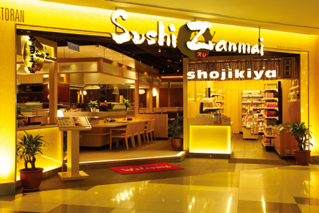 Sushi Zanmai at One Mont Kiara 寿司の内装・外装画像