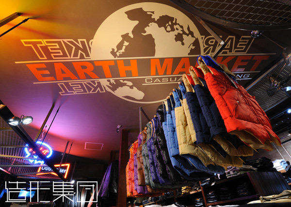 EARTH MARKET(千葉)