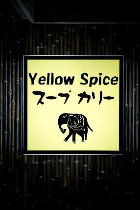 Yellow Spice