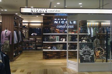 canal deux MONSIEUR NICOLE 新宿アネックス店