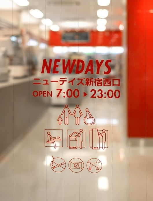 NEWDAYS