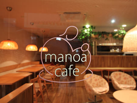 manoa cafe