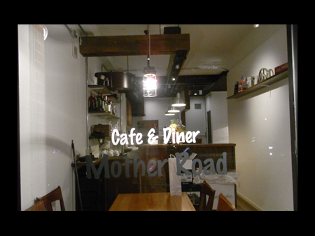 Cafe & Diner Mother Road