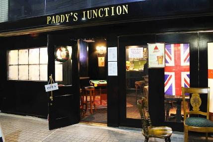 PADDY's  JANCTION