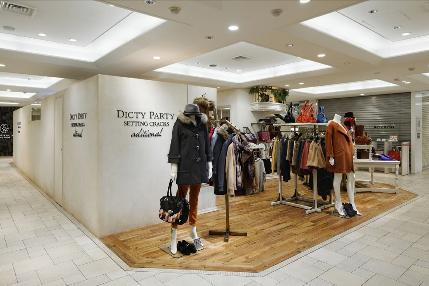 Dicty Party札幌パルコ店