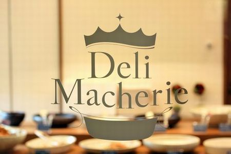 Deli Macherie