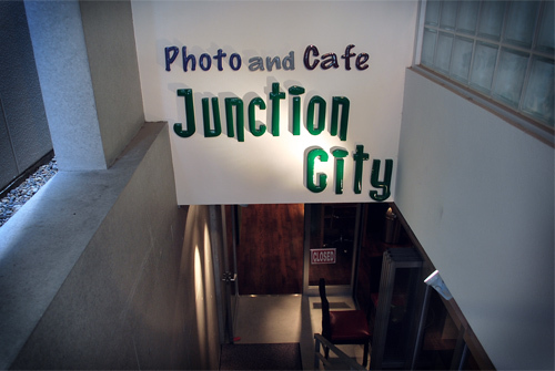 photo & cafe Junction City - SUNSHOW -