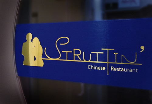Chinese Restaurant STRUTTIN' - SUNSHOW -