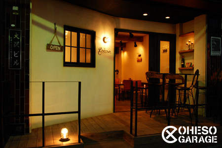 Godzown~Restaurant & Cafe-
