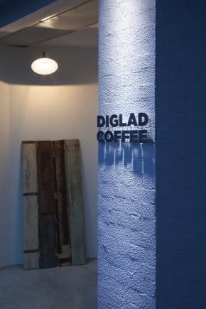 DIGLAD COFFEE