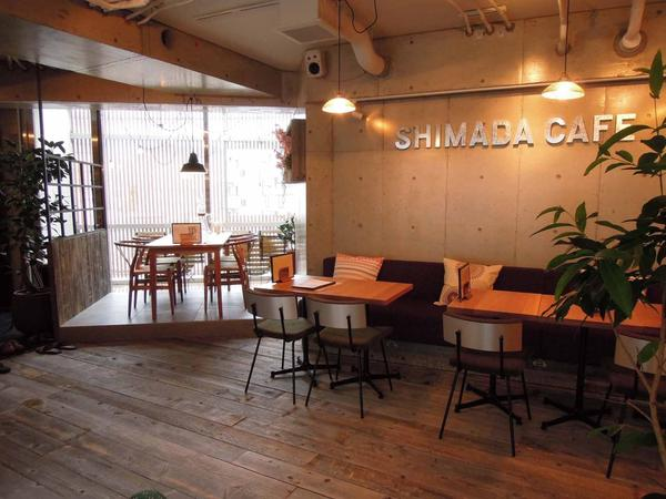 Cafe×BaR SHIMADA CAFE