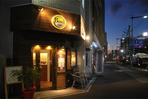 Bowl Cafe - SUNSHOW -
