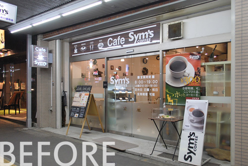 Sym's COFFEE - SUNSHOW -
