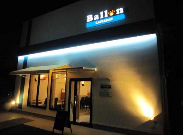 Cafe bar Ballon