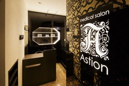 medical salon Astion