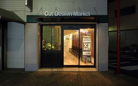 Cut Design Market