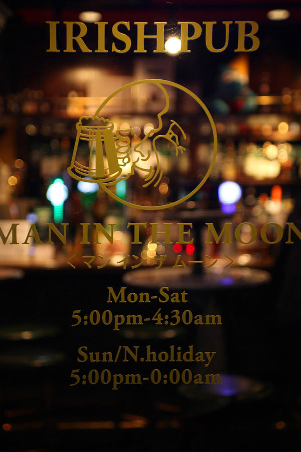 Man in the Moon 祇園店