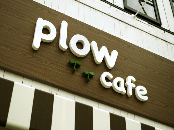 plow cafe