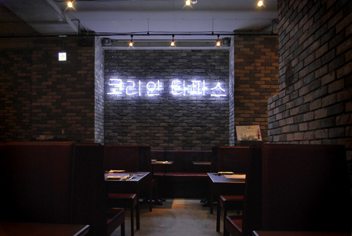 Korean Tapas くるむ - SUNSHOW -