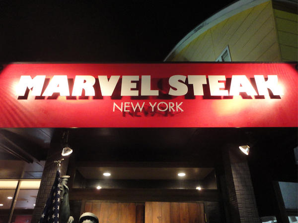 MARVEL STEAK NEW YORK