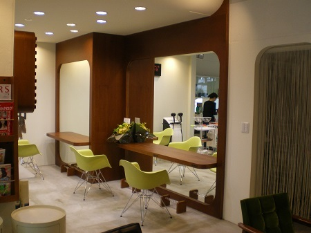 HairSalon quintetto
